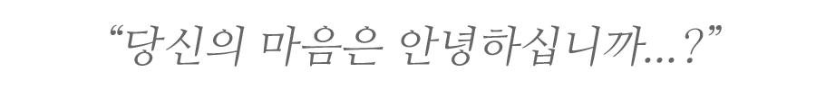 상단멘트_안녕