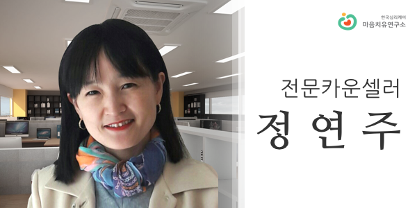 정연주_m