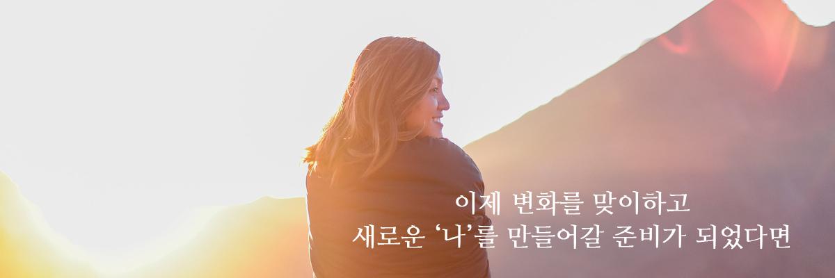 메인_3n